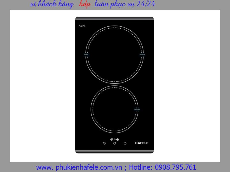 Bếp từ Hafele 2 vùng nấu HC-1302B 536.01.670